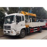 Quality 8 Ton - 10 Ton Mobile Crane Truck , Telescopic Crane Truck With 4 Section XCMG PALFINGER Crane for sale
