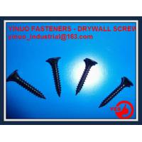 Buy cheap Black Phosphate Drywall Screw from wholesalers