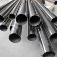 Quality 2205 Welded Polished Seamless Annealed Stainless Steel Pipe Astm 201 202 304 316l 310s for sale
