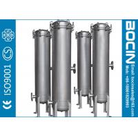 BOCIN Carbon Steel Industrial Cartridge Filters / Liquid Filtration Systems CE ISO9001