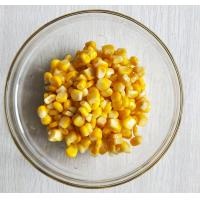 Buy cheap Vacuum Packed Canned Kernel Sweet Corn in Brine 2125g / 1840g from wholesalers