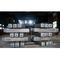 Quality Grade 431 Stainless Steel Ingots / 431 Forging Ingots Stainless Steel Foring for sale