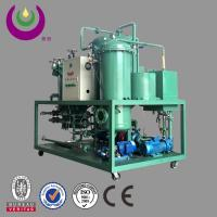 Quality 92% high recovery rate black lube oil separator/ waste oil purification machine for sale
