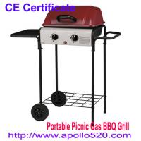 Quality Portable Picnic Gas BBQ Grill for sale