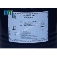 Buy cheap Patented Product 3,4-Ethylenedioxythiophene 126213-50-1 from wholesalers