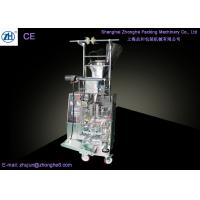 Quality Fully Automatic Powder Packing Machine , Vertical Pouch Packing Machine for sale