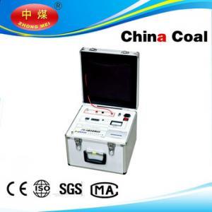 Quality JYK-III digital vacuum for sale