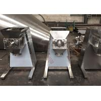 Quality High Performance Oscillating Granulator Machine For Food And Pharmaceutical / Extruder for sale