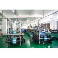DONGGUAN SHENZHEN JIECHENG PLASTIC PACKAGING PRODUCTS CO.,LTD