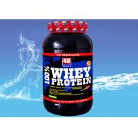 Quality 100% Whey Protein 2lb-Gold Standard Protein Supplements Products Fat loss for sale