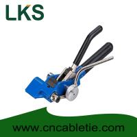 Quality Stainless Steel Strapping band crimping tool LQA for sale