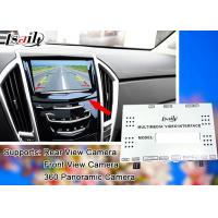 Quality Professional Car GPS Box Android Auto Interface MirrorLink For Cadillac SRX for sale