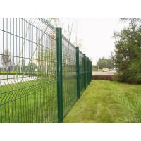 China Weld Mesh Bending Fence on sale