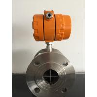 Quality Low Start Flow Flange Type Gas Turbine Type Flow Meter With Lcd Display for sale