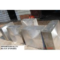 China Magnesium Alloy plate AZ61 AZ61A hot rolled magnesium plate sheet with good Machinability on sale