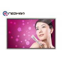 Quality Super Market HD WIFI Digital Advertising Screens Hang Ceiling Model With LED Backlight for sale