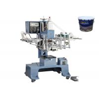 Quality 0.5MPa Heat Transfer Printing Machine for Paint Barrels / Sanitary Barrels for sale