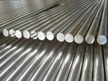 Quality 304 Stainless Steel Bar for sale