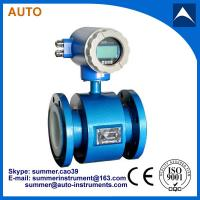Quality China cheap Smart digital magnetic flow meter for drinking water for sale