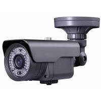 Quality O.S.D SYNC  CCD 600TVL 40M IR Outdoor Waterproof camera White / EXT / Auto for sale