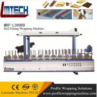 China T-Moulding profile wrapping laminating machine on sale