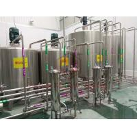 Quality Syrup Melting Powder Fruit Juice Processing Equipment 1000L-5000LPH​ for sale