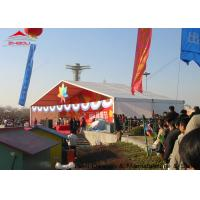 Quality Double PVC Opaque Self-Cleaning Cloth Outdoor Event Tent For 1000 People for sale