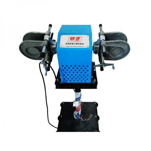 Buy KS-370 Coatings fast mixer,Coatings Fast Dispersing Tester,  sales@hccpaint.com, Whatsapp 008613530008369 at wholesale prices