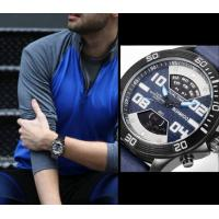 Buy cheap Wholesale Fashion Men Cretive Dual Display Leather Strap Chronograph 3 ATM Charm from wholesalers