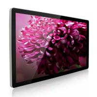Quality High Definition Digital Lcd Display Board , Lcd Advertising Player Aluminum Frame for sale