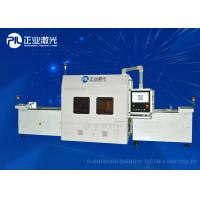 Buy cheap Quality Control Automatic Laser Marking Machine For PCB Quickly Response Code product