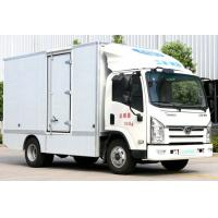 Quality 7 Ton Class Tri-Ring Pure Electric T3 4x2 Mini Van Truck For Sale for sale