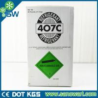 Quality Professional factory R407C refrigerant gas OEM sevice for sale
