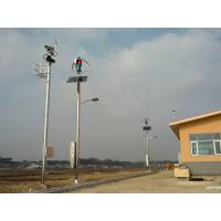Buy cheap 300W wind turbine for solar-wind hybrid LED street light use from wholesalers