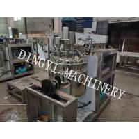 Quality Electrical Heating Vacuum Emulsifying Mixer For Cosmetic And Pharmaceutical for sale