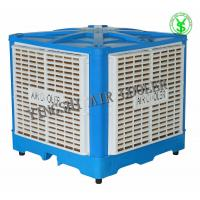 China YINGSHI improved PP shell UV Resistant Wall Evaporative Swamp Cooler 18000m³/h on sale