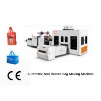 Efficient Non Woven Fabric Bag Making Machine , Auto Non Woven Bag Manufacturing Machine