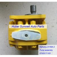 China Komatsu D155 gear pump 07433-71103 on sale