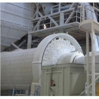 Buy cheap Micron grinding ball mill and air classifier product