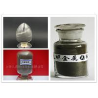 Buy cheap High Purity Electrolytic Manganese Metal Powder Round Shape For Welding Material product