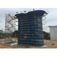 Quality Recyclable Steel Column Formwork Round / Square Bottom Easy Operation for sale