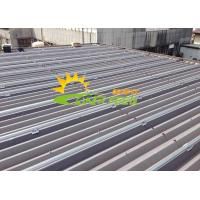 Quality Mounting Flexible Solar Panels Solar Panel Roof Mounting Aluminum Rail for sale