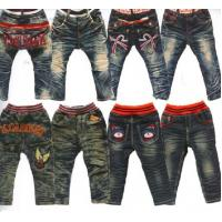 Quality wholesale children jeans pants, boys jeans, all kinds of for sale