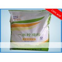 Buy Food Grade White Crystal Particle Citric Acid Cas 77-92-9 For PH adjuster / Neutralizer at wholesale prices