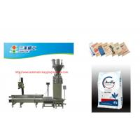 Quality 25 Kg Semi Automatic Weighing Bagging Machine for sale