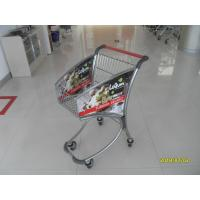 Buy cheap Q195 Low Carbon Steel Market Shopping Trolley  Used In Airport  Free Duty from wholesalers