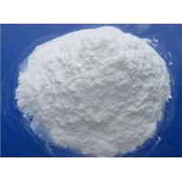 Buy cheap Carboxymethyl Cellulose Food Additive Stabilizer CAS No. 9004-32-04 For Drinks product