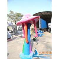 OEM Aqua Play Structure Fiber Glass Acaleph Water Sprayground for ...