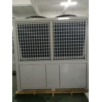 Buy cheap Energy Efficient Air To Water Heat Pump 60 Degrees 72kw / Air Source Heat Pump from wholesalers