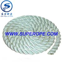Buy cheap Nylon rope/ 3strand rope/ nylon pull rope /Nylon Twist Ropes from wholesalers